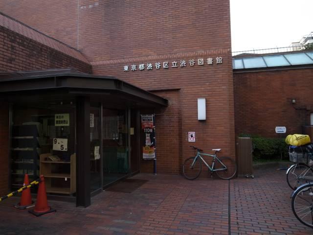渋谷図書館入り口