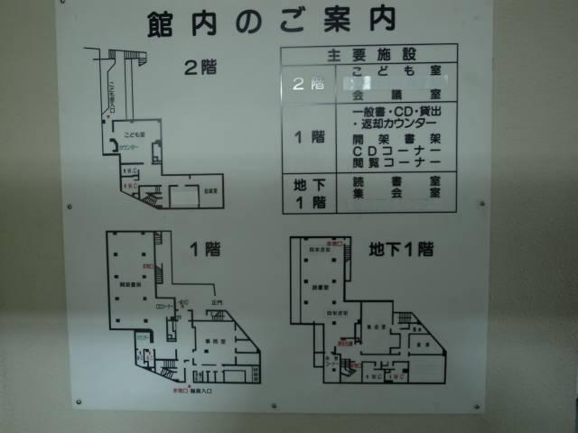 渋谷図書館 館内案内図